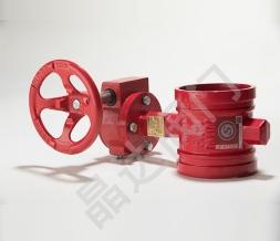 消防蝶阀涡轮
