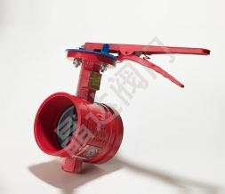 消防手柄沟槽蝶阀